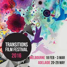 environmental events - Transition Film Festival 2016